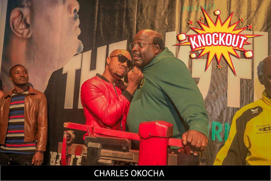 Wale Adenuga's film Knockout in cinemas this April